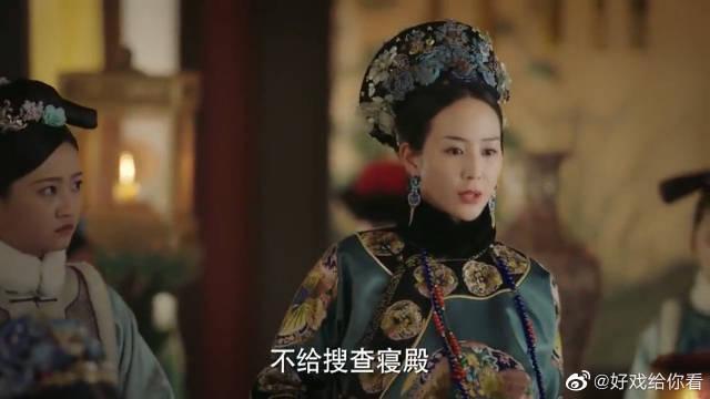 如懿传 张钧甯 海兰在宴席上手撕阿箬?