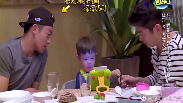 嗯哼一见到李晨竟叫爸爸,杜江瞬间心塞了,扎心了老铁!