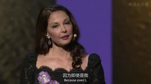 直面网络暴力与性骚扰 美国著名女演员艾什莉·贾德(Ashley Judd)