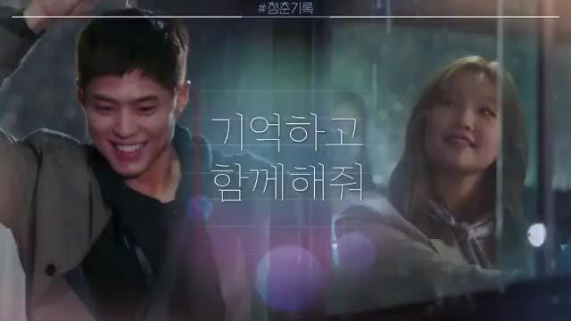 tvN新月火剧《青春记录 》 主演, 公开首版预告