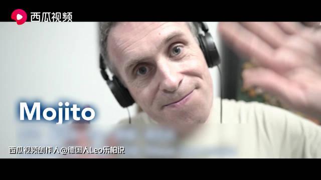 周杰伦的《Mojito》真的是好神奇的一首歌……