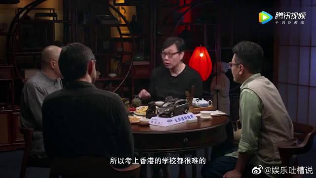 内地高考很难吗?考大学不容易吗?而香港是这样的!