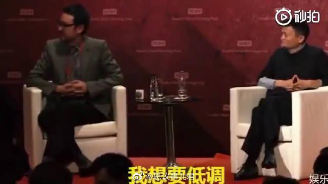 10年前,这小伙预言马云建立电商帝国,遭大佬嘲笑……