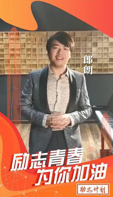中国平安联合中国青年报社、中国青少年发展基金会、清华大学全球