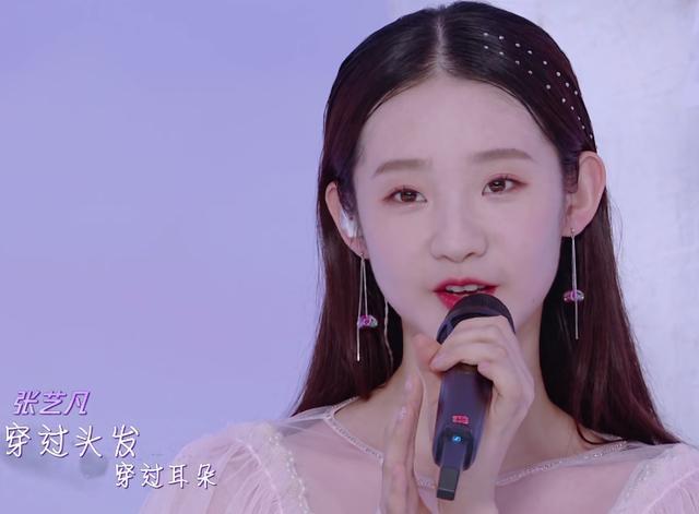 《创3》落幕,姜贞羽、徐艺洋先后成为焦点,最大赢家还是陈卓璇