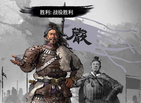 《三国:全面战争》弃叛之世DLC严白虎通关,弱势力逆袭励志故事