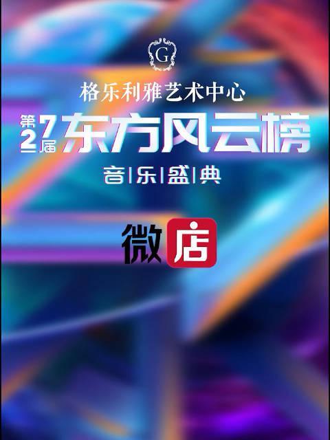 前10出炉: 蔡徐坤、刘宇宁、肖战、张艺兴……