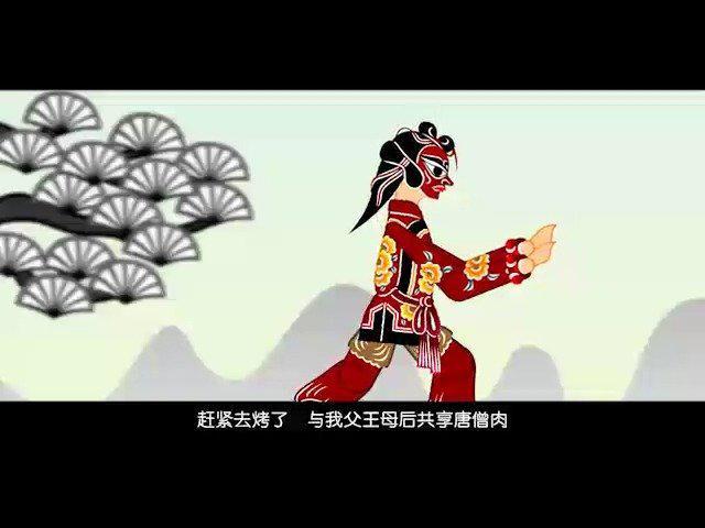 """遇到油火怎么办?秦皇岛消防原创""""西游""""科普皮影戏告诉你"""