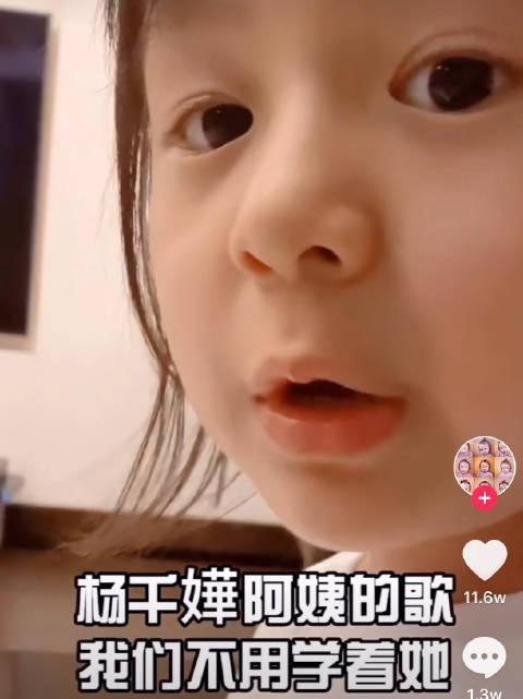 超可爱妹妹儿在线教你学唱@楊千嬅 《勇》 被圈了N回观看王果儿现