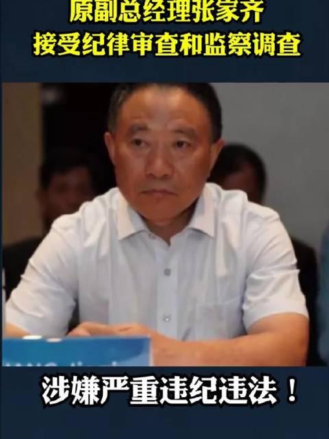 据贵州省纪委消息:,其涉嫌严重违纪……