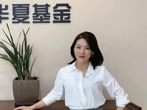 首都经济贸易大学这位本科生就职华夏财富,一起来听她的就业分享