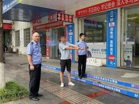 岳阳某营业厅13台手机被盗,娄底15岁少年流窜盗窃被抓获