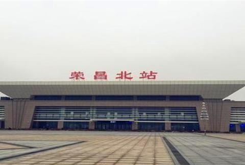 重庆这个高铁站:回市区得一个小时,到其他城市7分钟搞定