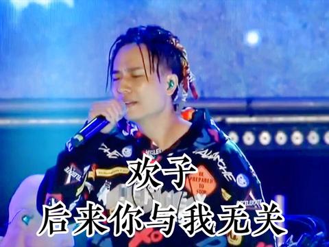 欢子湛江樱花公园万人演唱会摇滚新歌《后来你与我无关》嗨翻全场