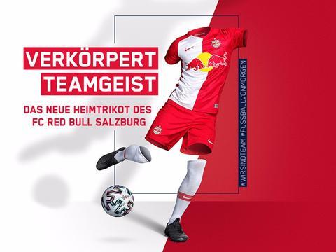 耐克发布萨尔茨堡红牛2020/21赛季主场球衣