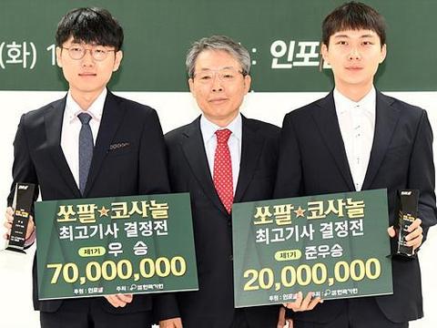夺韩国冠军后 申真谞:朴廷桓在世界大赛孤军奋战