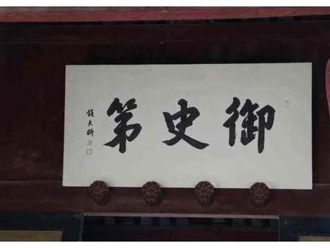 朱元璋以反腐出名,从中央到地方,三分钟看懂明朝的监察机关架构