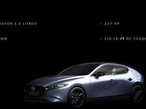 全新马自达3动力将远远超过同级车型,采用2.5T发动机,还有四驱