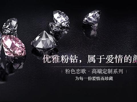 钻石的形状有哪些?常见的钻戒款式如何?寓意怎么样?