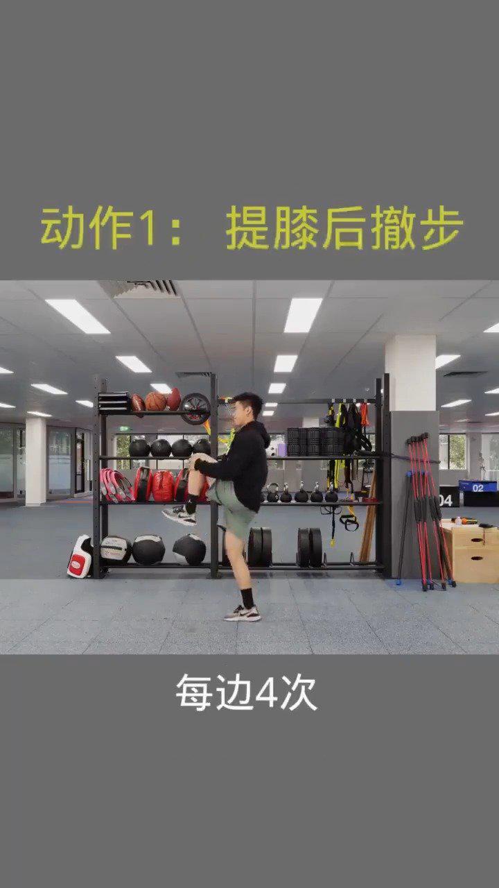跑步后的正确拉伸动作,缓解疲劳,预防运动损伤!