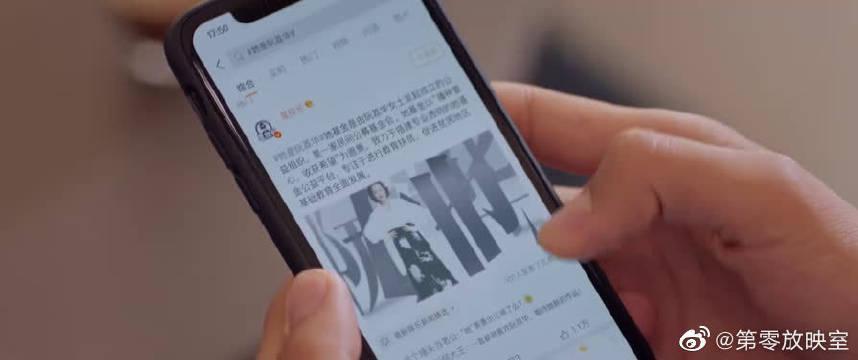 秦岚/高以翔 徐陵在微博为阮荔华发声