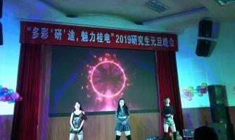 桂林电子科大的她获国奖、在北大核心期刊发论文、撰写著作……