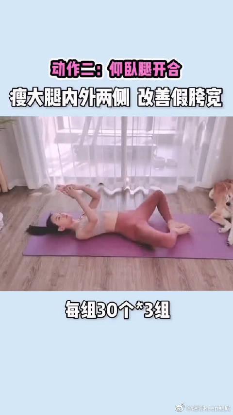 每天10分钟,躺瘦,瘦腿操,肌肉腿,水肿腿,都适合!