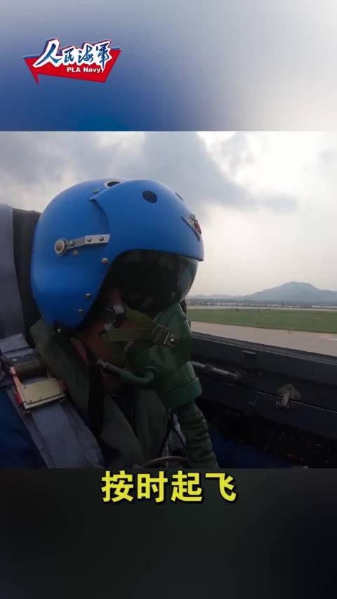 """""""VR""""视角,跟着飞行员一起穿云破雾"""