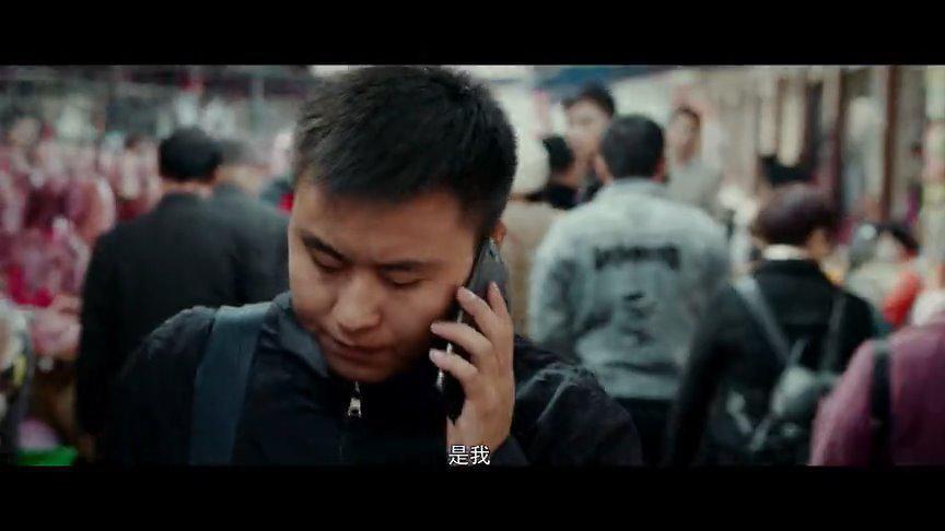 电影《迷毒之无足鸟》今日上线腾讯网络院线……