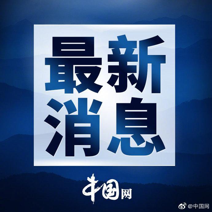 北京要求核酸检测成为常态项目