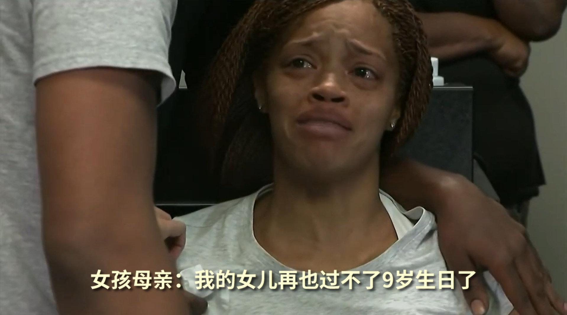 """8岁非裔女孩遭示威者枪杀 父亲:你们高喊""""黑人的命也是命"""" 却"""