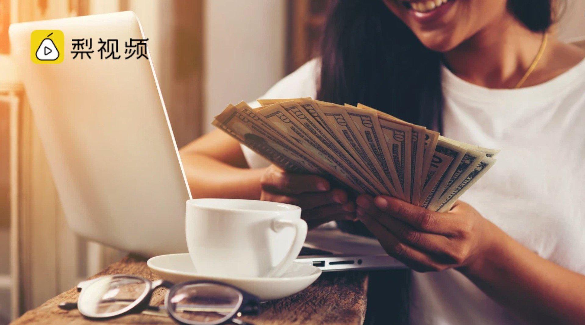 42年连续调查4万美国人,美国研究称金钱可以买到幸福 ……