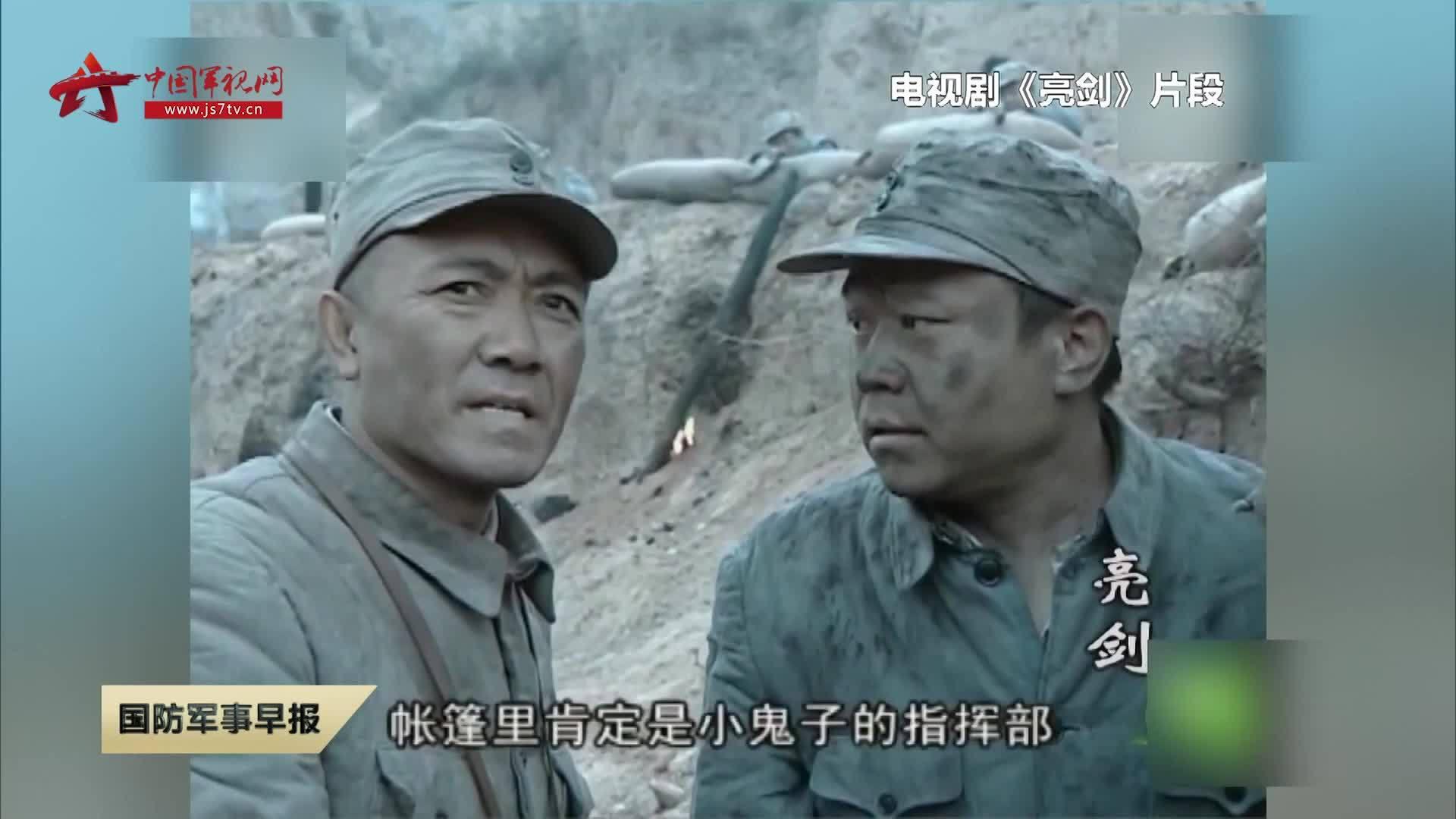 """""""不老传奇""""迫击炮火力全开 精准打击三千米外目标"""
