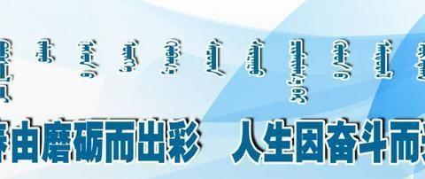 内蒙古民族大学2020年舞蹈学专业复试安排