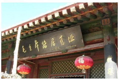 拜访五台山高僧,毛主席谈禅论道,蒋介石却算卦抽签,高下立判
