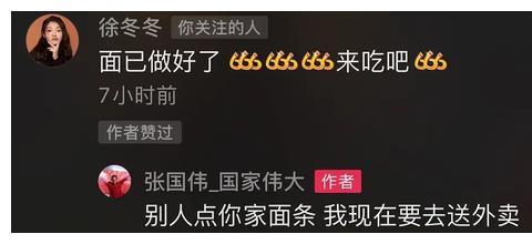 退役才3个月,张国伟恋情疑曝光!绯闻女友是当红宅男女神?
