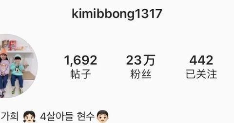 """韩国""""小宋慧乔""""身高仅120cm,却成为23w网友的职场穿搭教科书"""