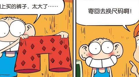 爆笑校园:呆头暴饮暴食两个月,只为穿上不符身形的宽大衣物!