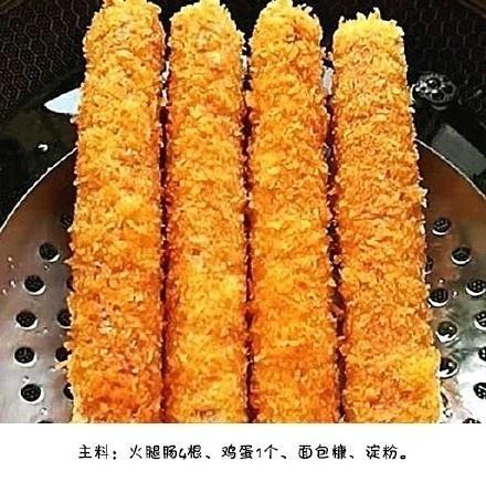 小零食:改良后的油炸火腿肠,出乎意料的好吃,童年美味回忆~
