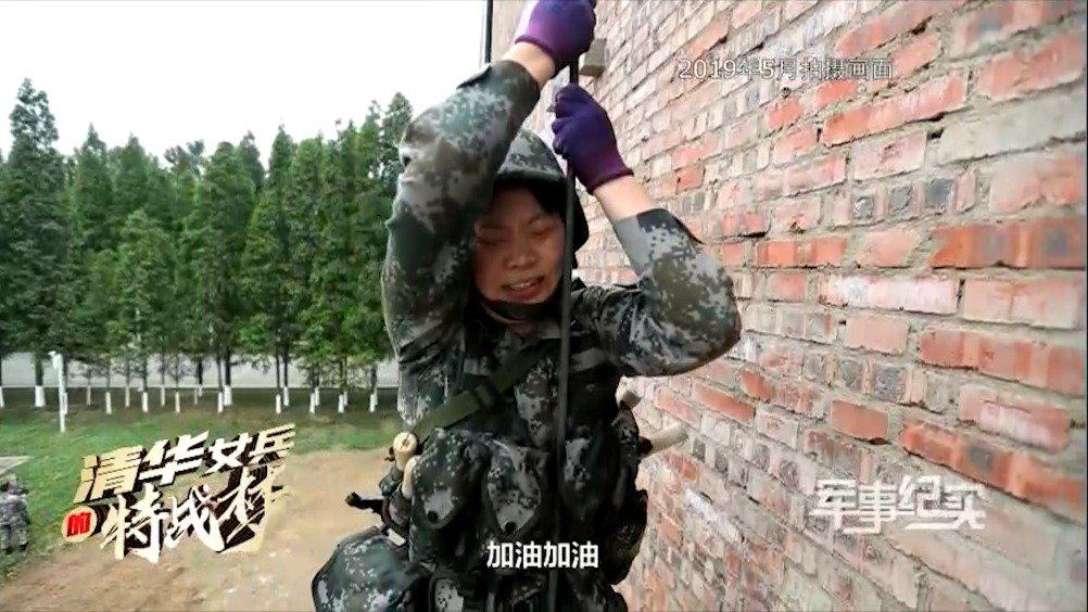 清华学子变身女特种兵!铁人三项的冠军来到军营遭遇训练难题?
