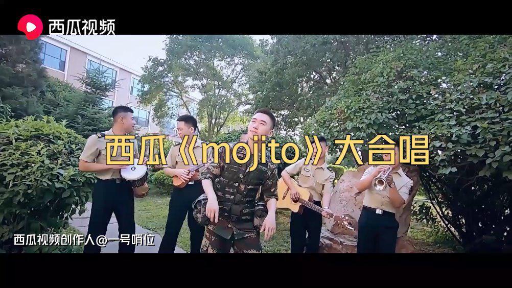 周杰伦的Mojito被玩出花了,来听听这个合唱版本的Mojito……
