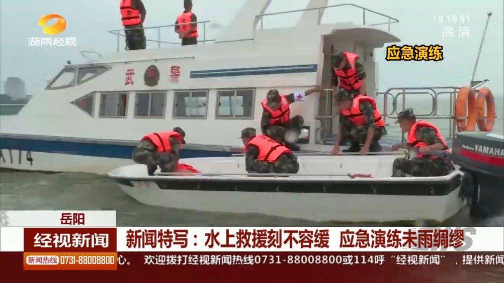新闻特写:水上救援刻不容缓 应急演习未雨绸缪