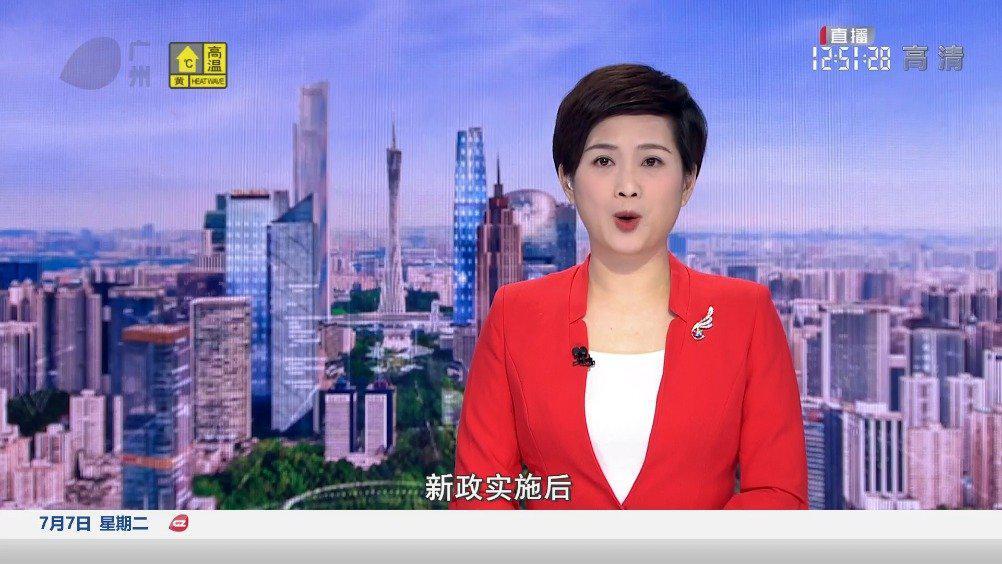 """""""跨境电商B2B""""出口新政落地广州"""