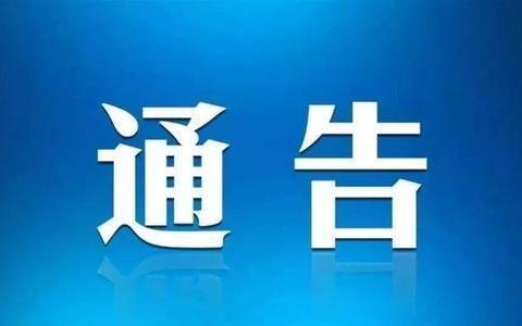 悬赏五万,西宁警方征集16年前西宁火车站命案线索