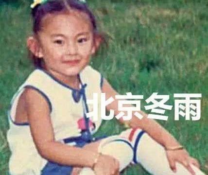 《乘风破浪》姐姐们童年照:张雨绮美人坯子,万茜逆袭,吴昕搞怪