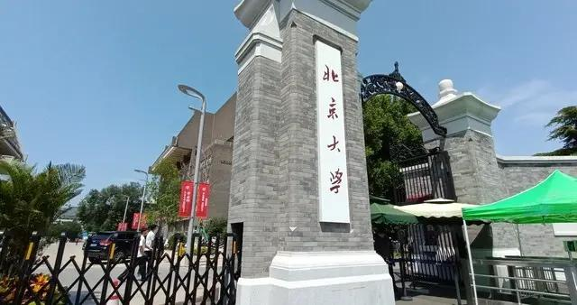 考生们 你们梦想的北京九大名校我全拍下来了