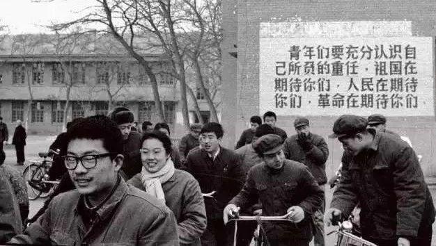 """高考改变中国:重温""""学而优则商""""企业家们的燃情岁月"""