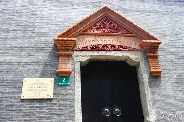 走进南昌路100弄2号《新青年》编辑部旧址,中国革命的火种在这里悠悠燃起……