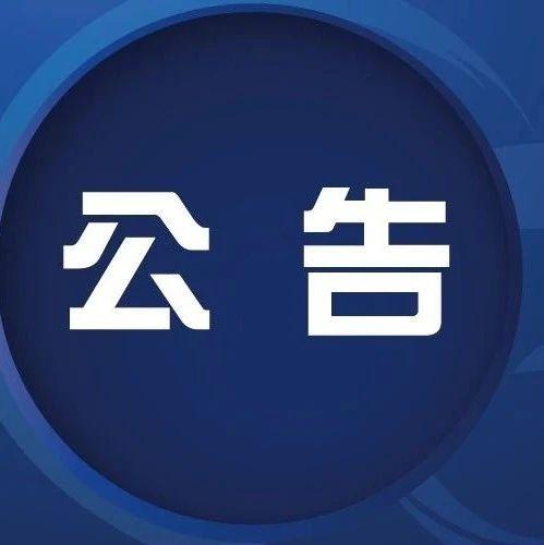 3133名!云南省省属国有企业公开招聘高校毕业生公告发布!
