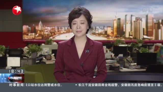 全民族抗战爆发83周年纪念日:上海淞沪纪念馆举行活动缅怀英烈